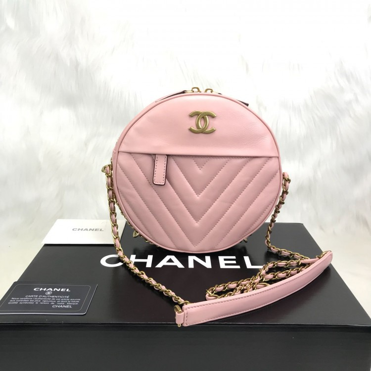 CHANEL ROUND AS EART CHEVRON BAG PUDRA PEMBESİ